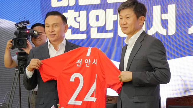 (700)천안시-대한민국-축구종합센터-유치협약식-_이미지.png