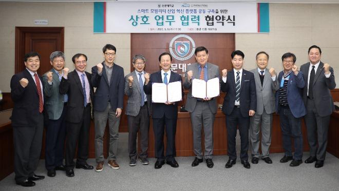 사진 3. (왼쪽 6번째부터) 선문대 황선조 총장, 한국자동차부품협회 오병성 회장 (2).JPG