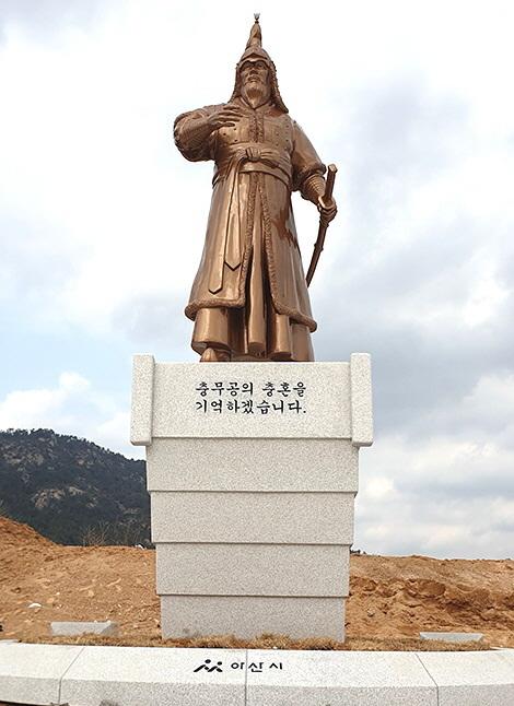 KakaoTalk_20210224_203553253 아산시제공.jpg