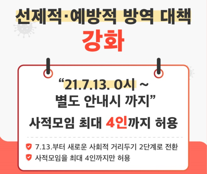 KakaoTalk_20210712_160317696 천안시제공.jpg