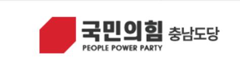 KakaoTalk_20210730_153556458 천안시 제공.jpg